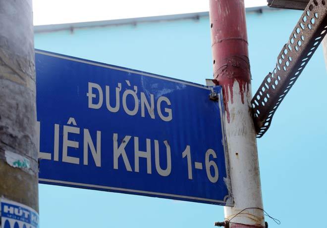 duong-lien-khu
